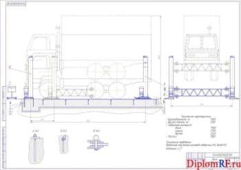 Совершенствование узлового метода ремонта машин с разработкой универсального поста с подъемником
