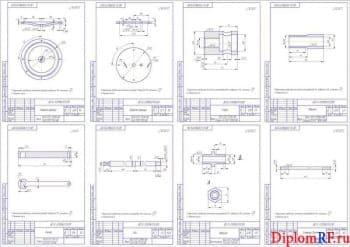 Чертеж деталей: рычаг, ось, штуцер, болт стяжной, втулка, гайка, верхняя и нижняя крышки (формат А1)
