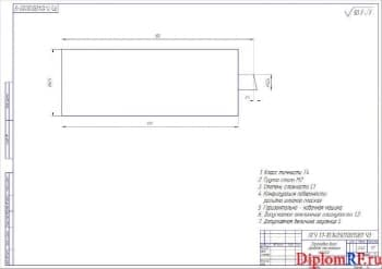 Чертеж заготовки вала привода насоса масленого (формат А2)