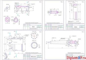 Чертежи деталей: корпус, выталкиватель, обойма, рабочий корпус и шпиндель (формат А1)