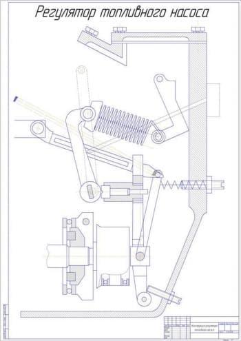 Модернизация дизельного двигателя КаМАЗ-55118 с переводом его на газодизель