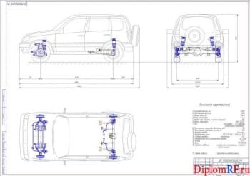 Модернизации автомобиля Шевроле-Нива с установкой пневматических стоек