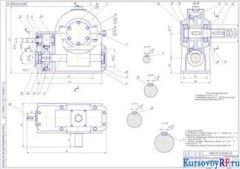 Конструирование привода к ленточному конвейеру
