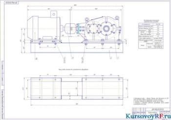 Курсовая разработка коническо-цилиндрического редуктора для ленточного конвейера