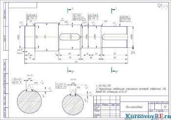 Курсовая разработка привода с мощностью 6,6 кВт.