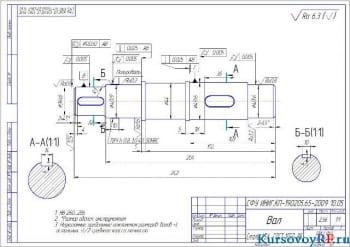 Разработка коническо – цилиндрического зубчатого редуктора