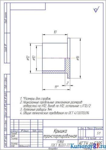 Разработка проекта конструкции диаграммобразующей схемы на основании микрополосковой линии