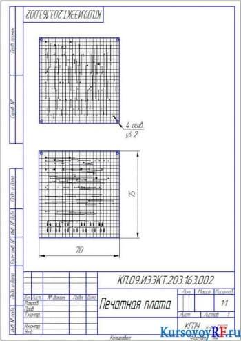 Разработка проекта печатной платы и технической документации