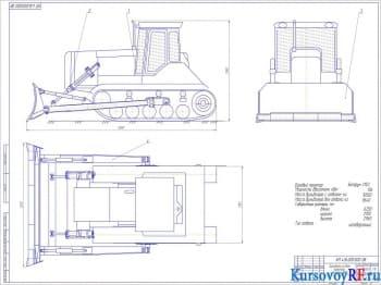 Конструкция, классификация и курсовой расчет бульдозерного оборудования на базе трактора Беларус 2103