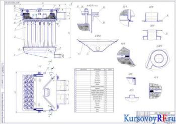 Силовой агрегат для гусеничного плавающего транспортера грузоподъемностью 3 тонны