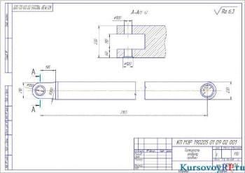 Курсовое проектирование рабочего оборудования бульдозера