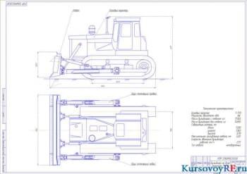 Чертеж бульдозера на базе трактора Т-170 А1