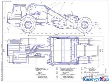 Курсовое проектирование с разработкой чертежей автоскрепера на базе автомобиля МоАЗ