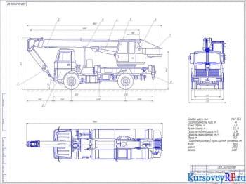 Проектирование автомобильного крана грузоподъемностью 14 тонн