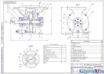 Разработка проекта топливозаправщика на базе автомобиля Урал АТЗ-6