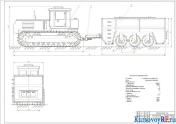 Расчетное проектирование катка на пневмошинах с независимой подвеской прицепной конфигурации