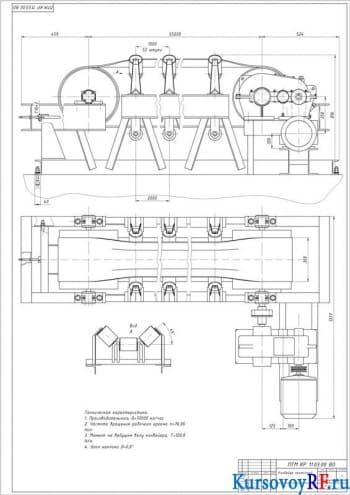 Разработка ленточного конвейера