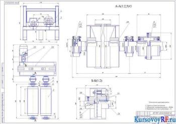 проект проектирования ленточного конвейера