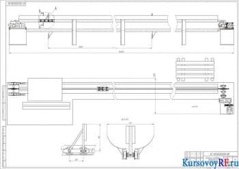 Разработка модели пластинчатого конвейера с промежуточной разгрузкой