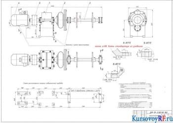 Конструирование цепного конвейера электросхема фольксваген транспортер т5