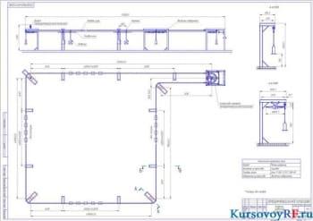Конвейер подвесной грузонесущий чертежи нормы безопасности на конвейер