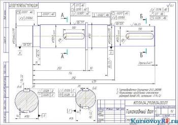 Проектирование элементов привода конвейера