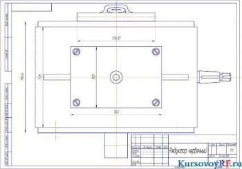 Проектирование деталей к цепному наклонному конвейеру