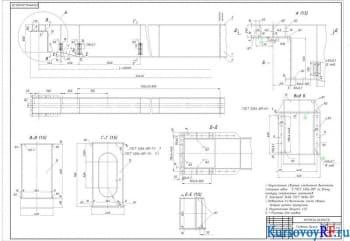 Расчет конструкции мостового крана общей грузоподъемностью 5 тонн