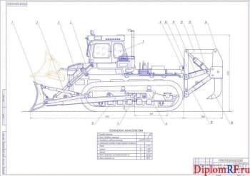 Реконструкция  бульдозера-рыхлителя на базе трактора Т-330
