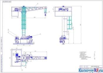 Проект крана велосипедного типа общей грузоподъемностью 5 тонн