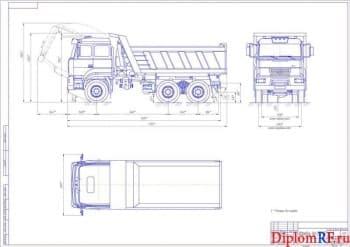 Проект грузового автомобиля-самосвала с колёсной формулой 6х6  с  конструктивной  разработкой   элементов  трансмиссии