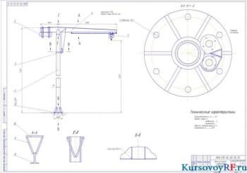 Разработка крана на колонне с нижним фрикционным поворотом с грузоподъемностью 1.6 тонны