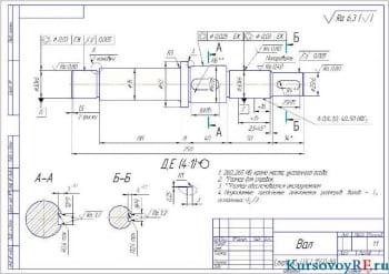 Проектирование редуктора с расчетом конструктивных элементов