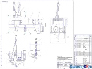 Проектирование эксцентрикового ловителя для грузового лифта