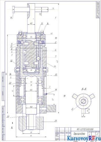 Разработка проекта технологического процесса сборки планетарного редуктора погрузчика Акодор-451А