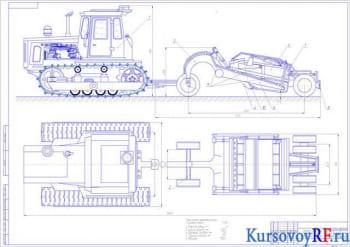 Курсовой проект скрепера на базе тягача Т-130