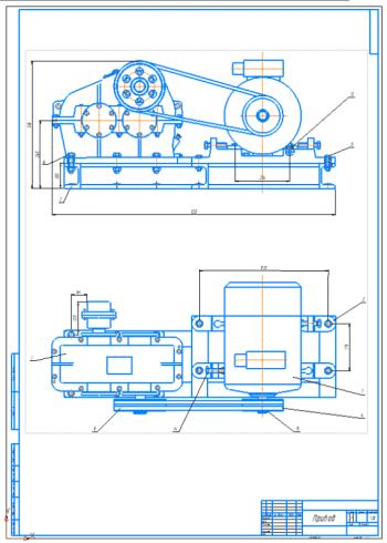 Проектирование привода с разработкой вертикального редуктора