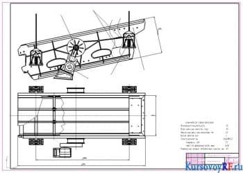 Проектирование конструкции эксцентрикового виброгрохота