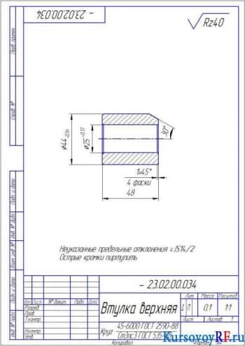 Создание щеточного рабочего оборудования на базе трактора модели МТЗ-80