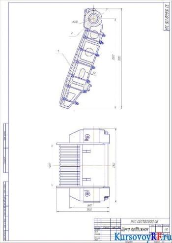 Расчет и проектирование дробилки щековой