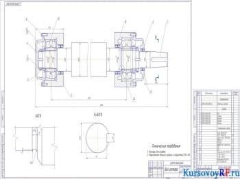 Конструкция дробилки однороторной мелкого и среднего дробления