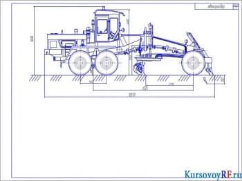 Проектирование усовершенствованного автогрейдера тяжелого типа с разработкой виброрыхлителя