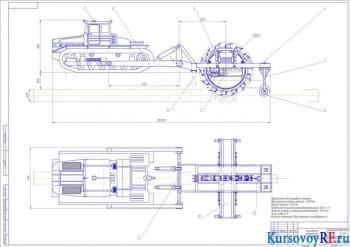 Разработка роторного траншейного экскаватора