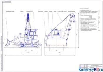 Проект гусеничного трубоукладчика ТГ-124