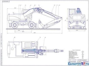 Конструкция экскаватора Caterpillar M318D: расчет и выполнение чертежей