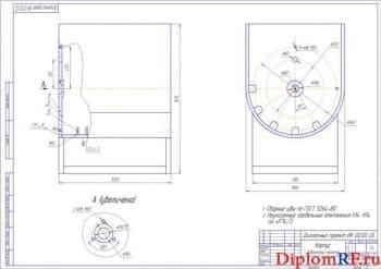 Сборочный чертеж корпуса (формат А2)