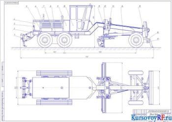 Проектирование конструкции автогрейдера с моделированием рабочего оборудования