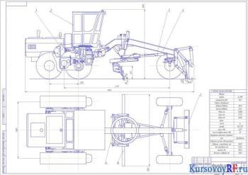 Автогрейдер: курсовое конструирование, расчет и чертежи