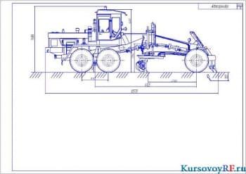 Курсовое проектирование автогрейдера с виброрыхлителем тяжелого типа