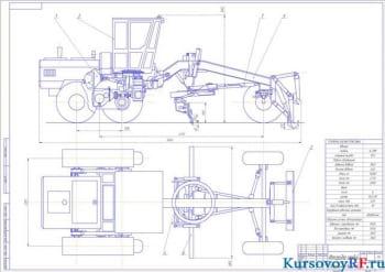 Курсовое проектирование автогрейдера с чертежами